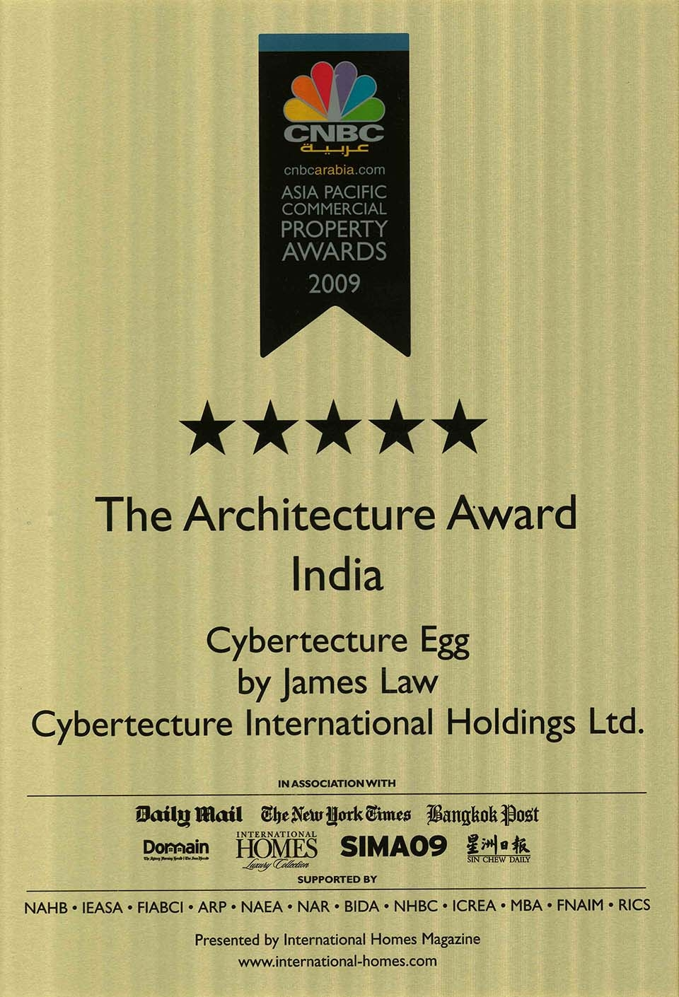 2009 CNBC Asia Pacific Commercial Property Awards - The Architecture Award India (Cybertecture Egg)