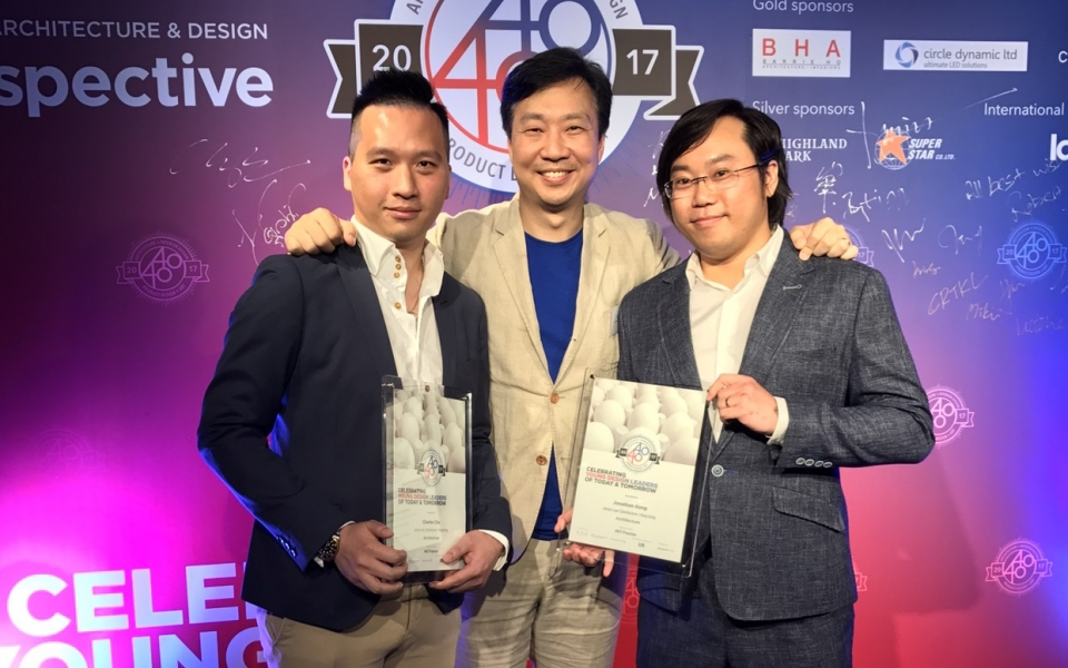 Charles Chu & Jonathan Kong of James Law Cybertecture win 40under40 Perspective Awards for Architecture