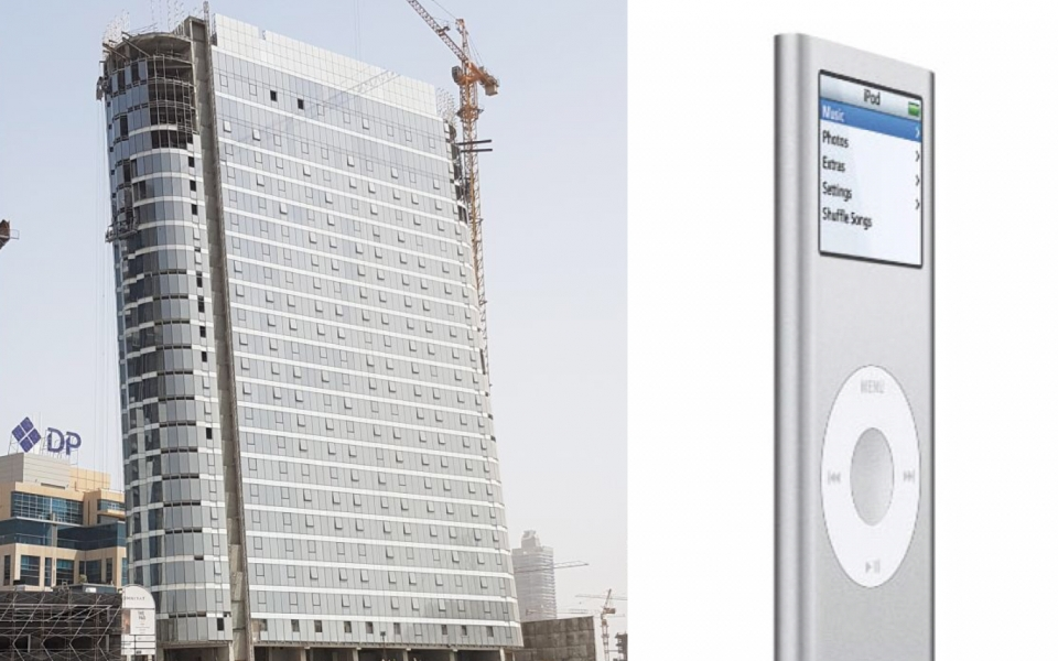 Dubai - Apple iPod Tower