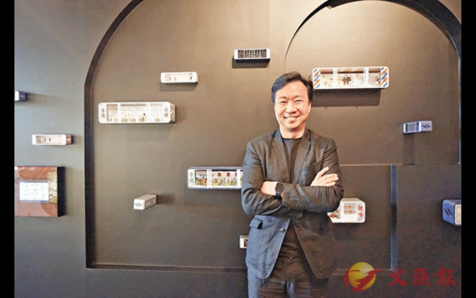 Wen Wei Po article on James Law - Pod Living in Pod City at Confluence 20 Hong Kong