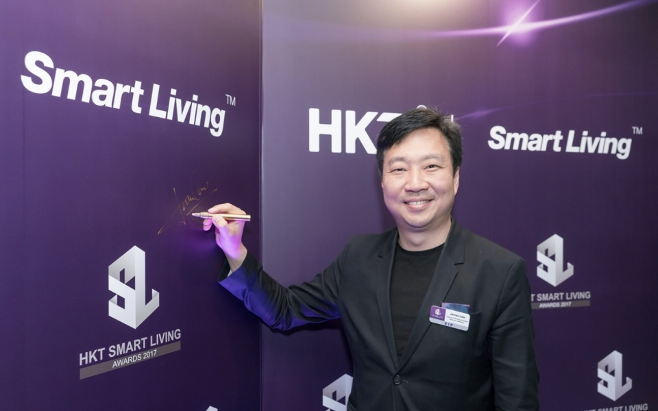 James Law, Chairman of Judges for inaugural HKT SmartLiving Award