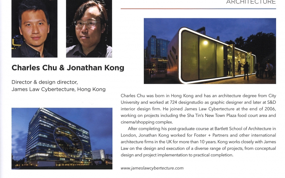 Charles Chu & Jonathan Kong wins Perspective 40 under 40 Awards for Architecture