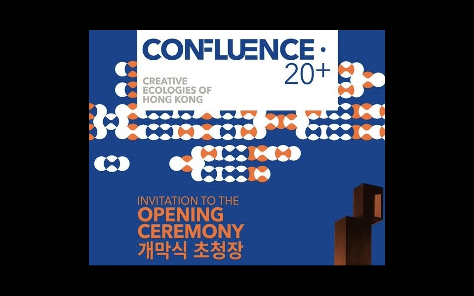 Confluence 20 Exhibition to open in Seoul, Korea including works by James Law Cybertecture