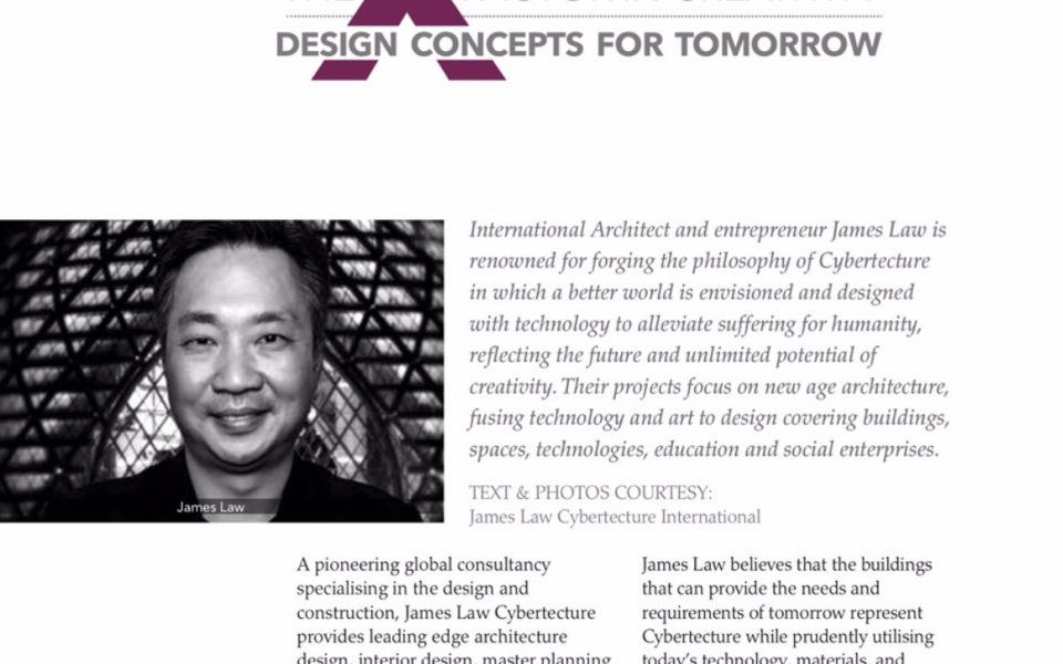 Insite Magazine feature The XFactor of Creativity - James Law Cybertecture