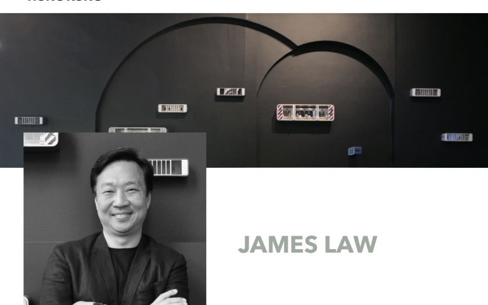 Confluence 20 Exhibition features the work of James Law Cybertecture