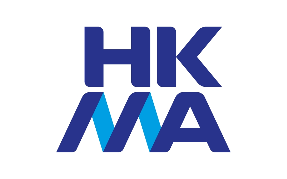 James Law invited to speak at Hong Kong Management Association Conference 2017