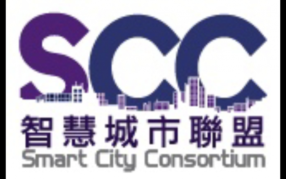 James Law invited to be Technical Adviser to Smart City Consortium of Hong Kong