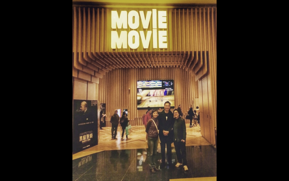 Movie Movie Cinema designed by James Law Cybertecture Opens for Business