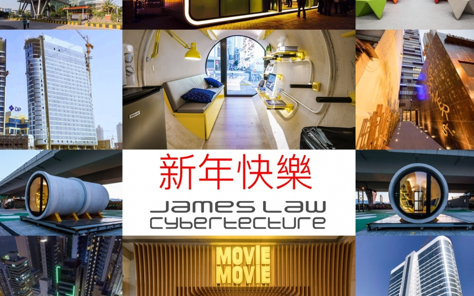 Happy Chinese New Year from James Law Cybertecture