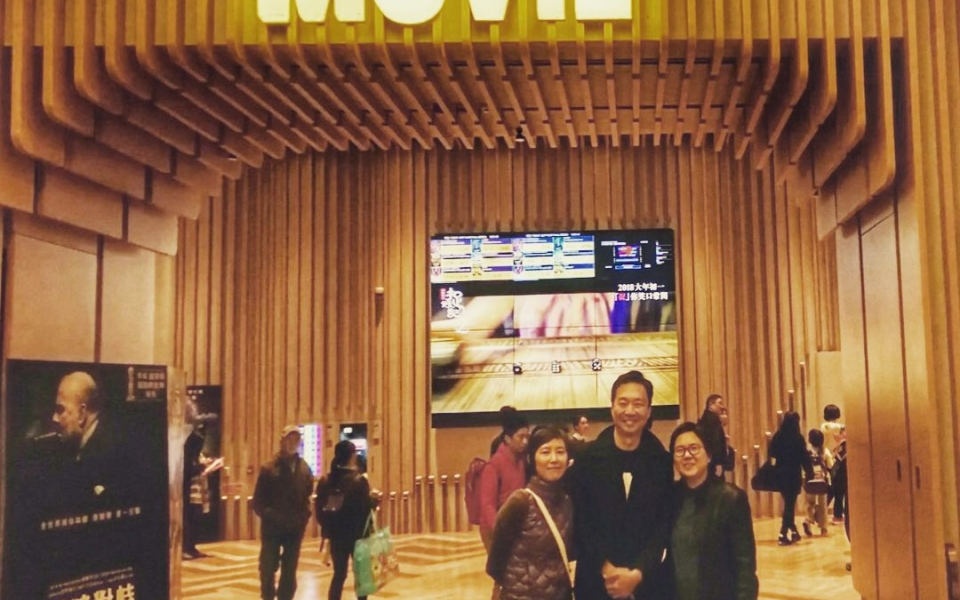 James Law attends opening of Movie Movie Cinema