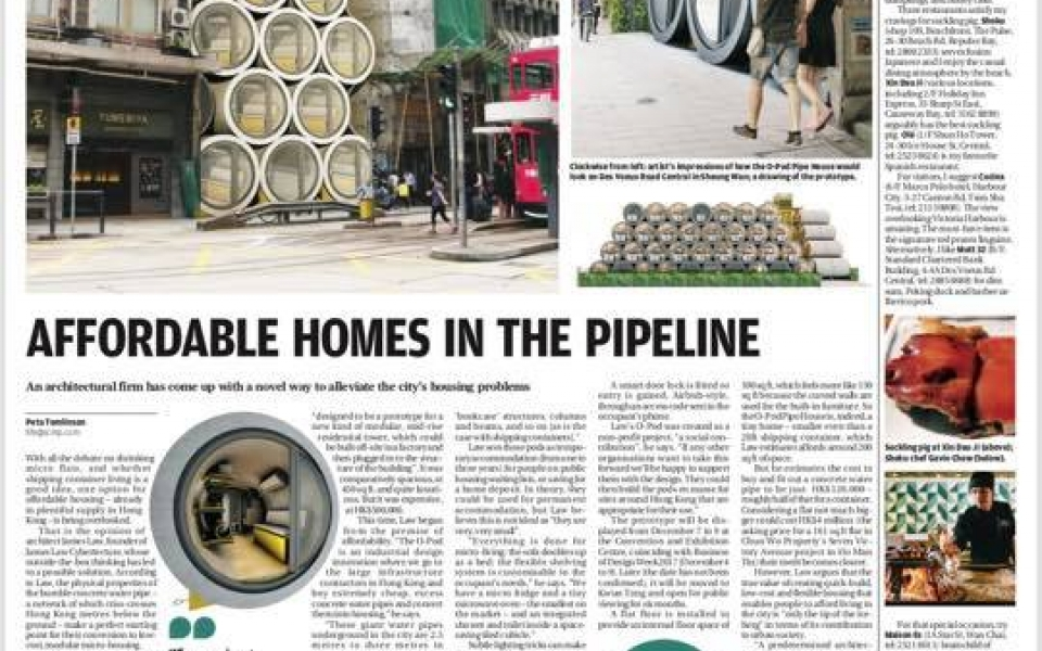 South China Morning Post article on OPod Tube House