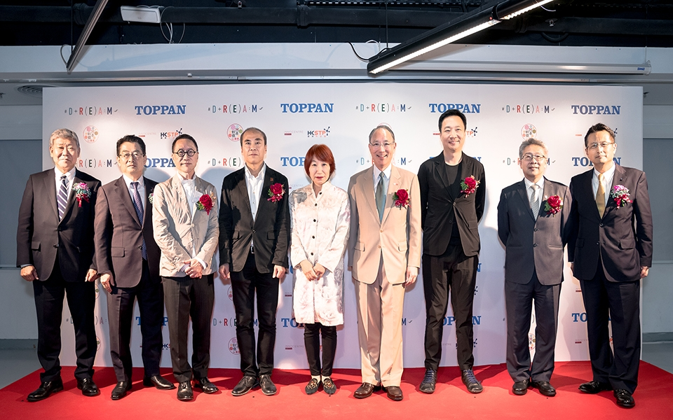 James Law invited to speak at Dream Project of Toppan