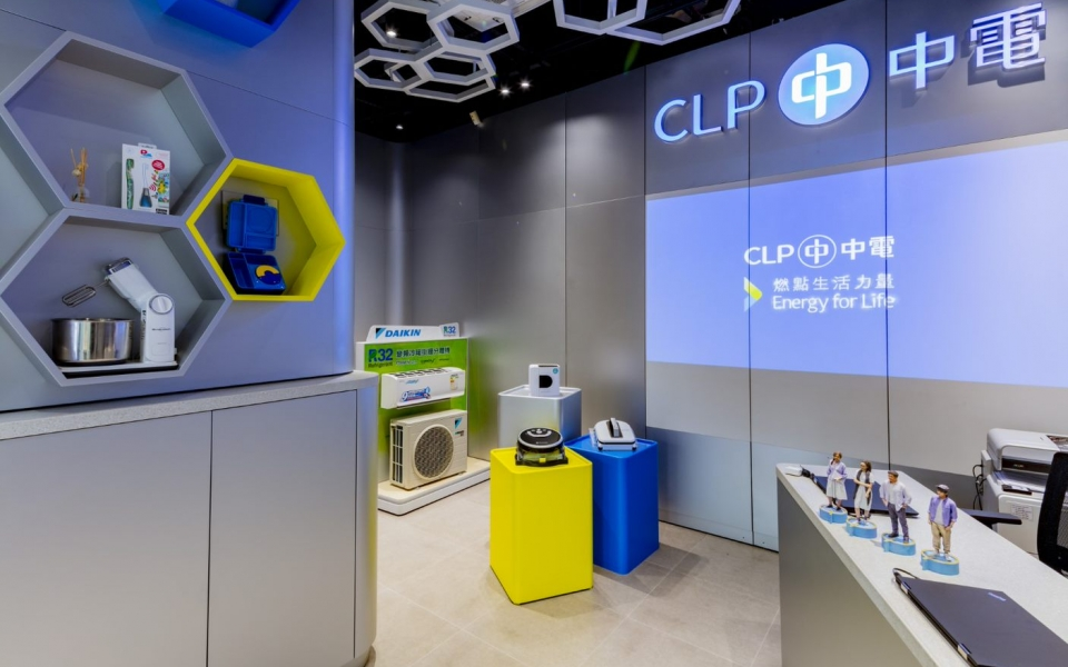 CLP SmartEnergy designed and built by James Law Cybertecture opens in Hong Kong