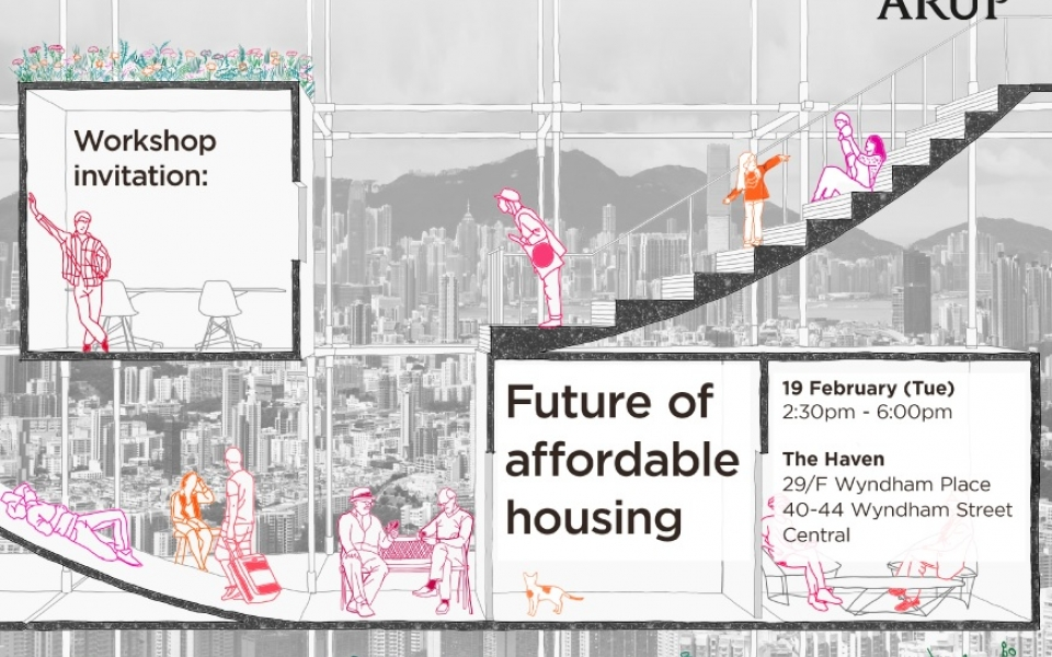 James Law to speak at ARUP Workshop on Future of Affordable Housing