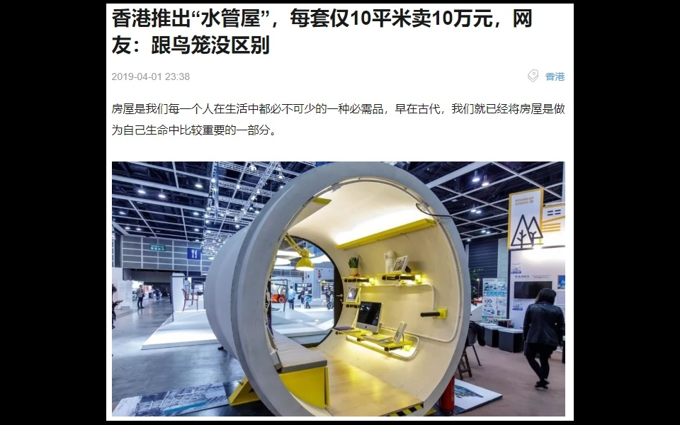Chinese Media Sohu covers OPod