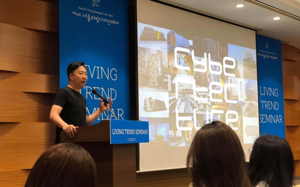 James Law speaks at Seoul Living Design Fair 2019