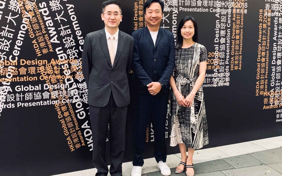 James Law JP presents Global Design Awards 2018 in Hong Kong
