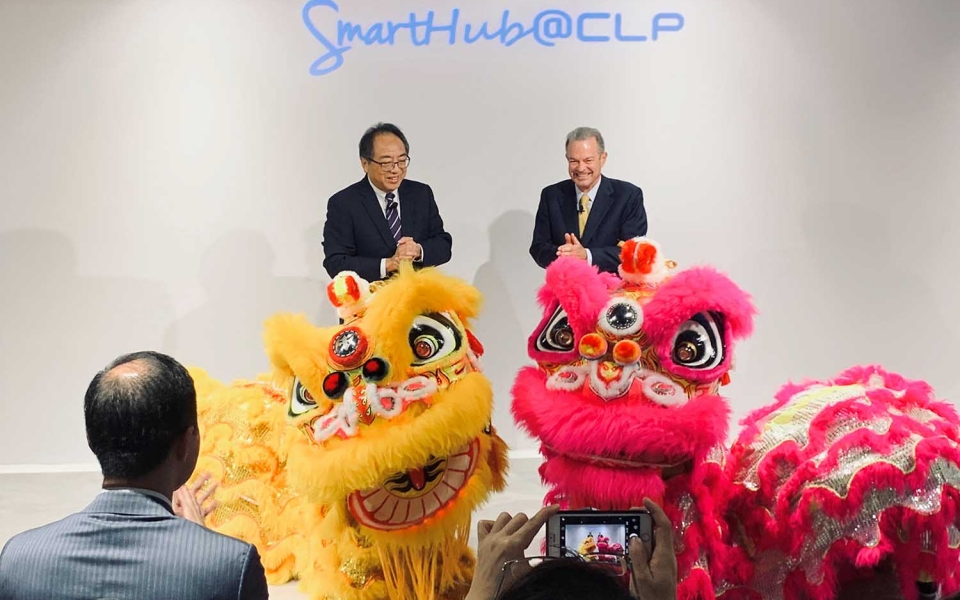 Grand Opening of SmartHubCLP by James Law Cybertecture