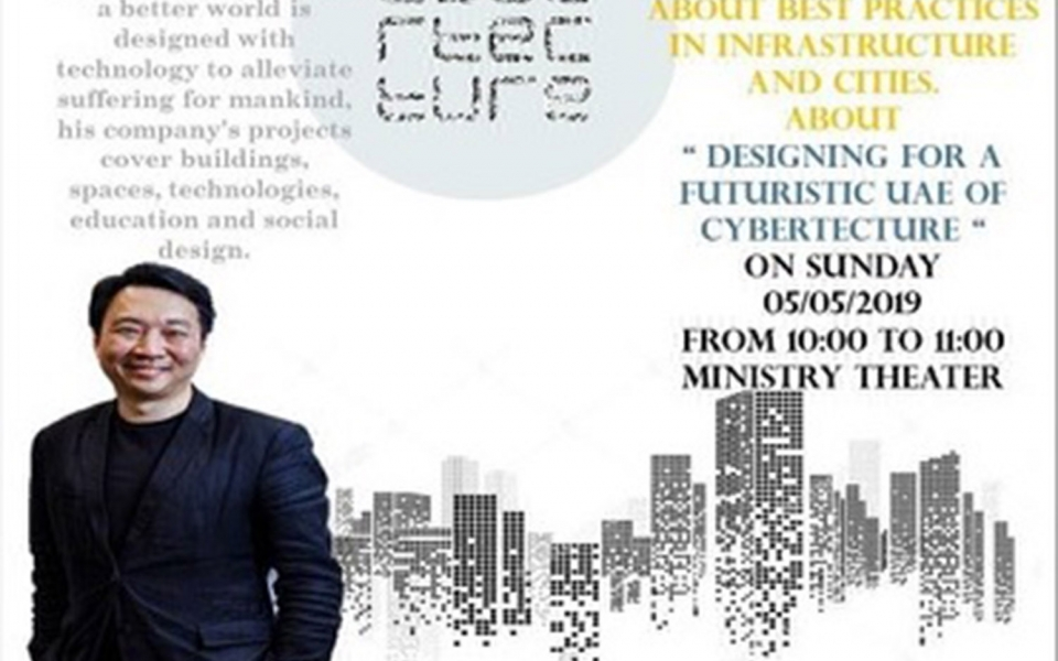 UAE Ministry of Infrastructure Development invites James Law Cybertecture