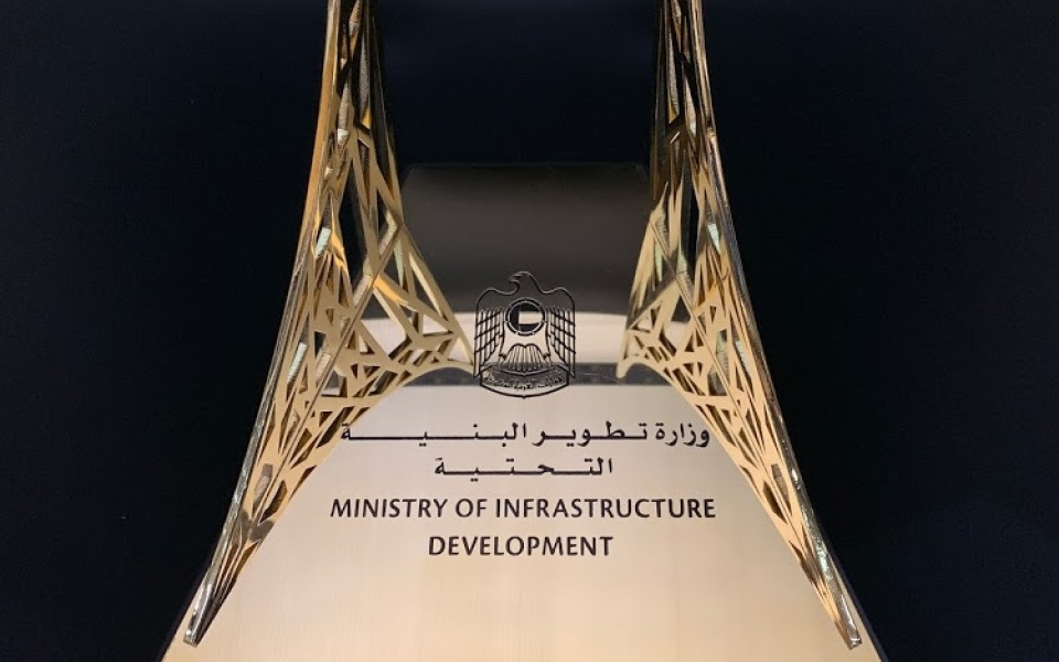 James Law Cybertecture honoured to receive special memorabila from Ministry of Infrastructure Development of Government of United Arab Emirates Government