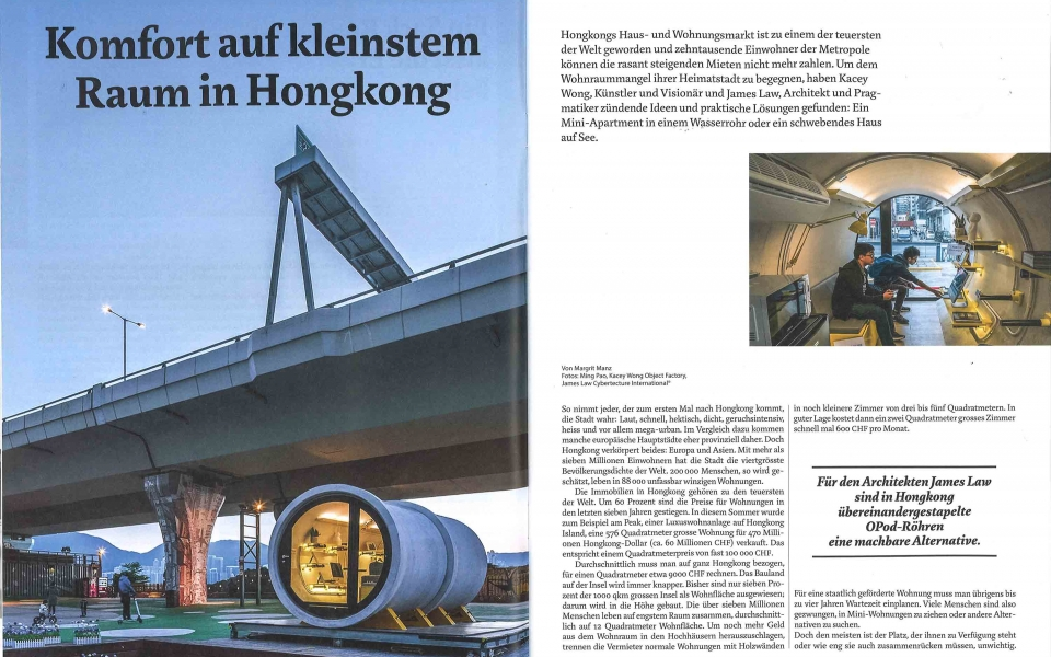 Swiss Magazine RUIZHONG covers OPod