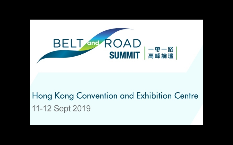 James Law to speak at Belt and Road Summit 2019 in Hong Kong