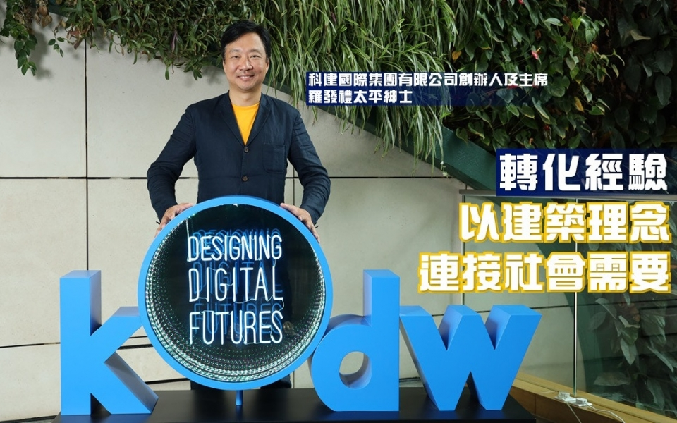 Hong Kong media HK01 covers James Law and OPod on KODW