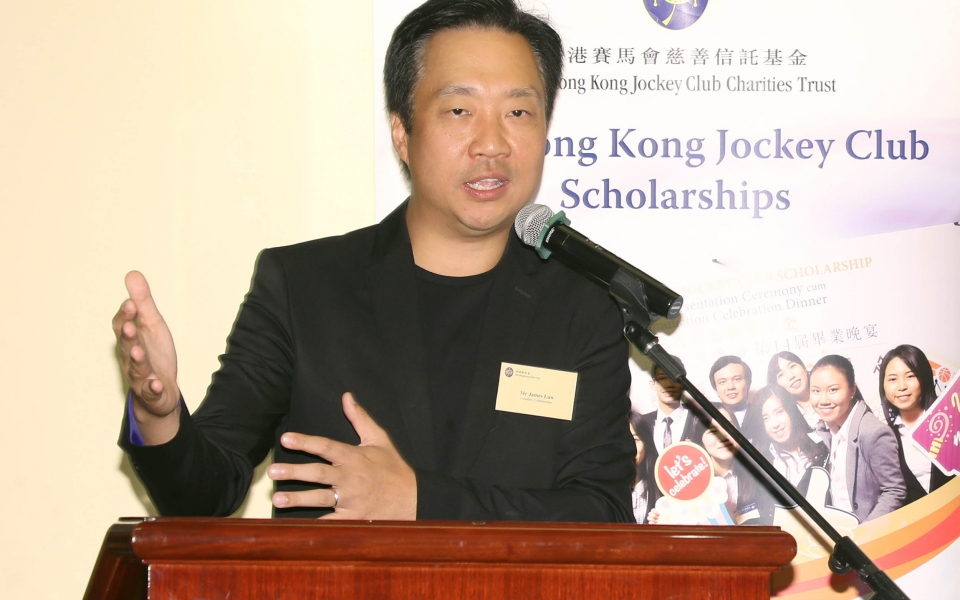 James Law speaks at Hong Kong Jockey Club Scholarship Awardees High Table