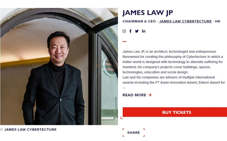 James Law to speak at Business of Design Week 2019