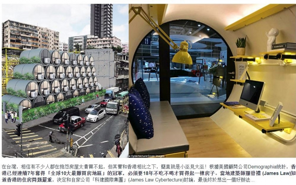 Taiwan media BLdaily covers OPod