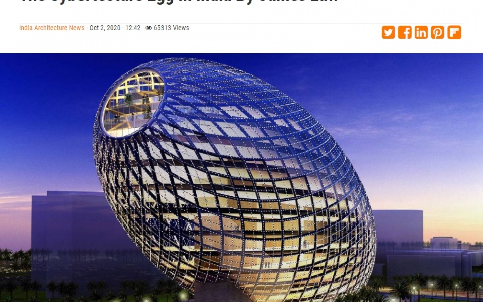 World Architecture covers the Cybertecture Egg project