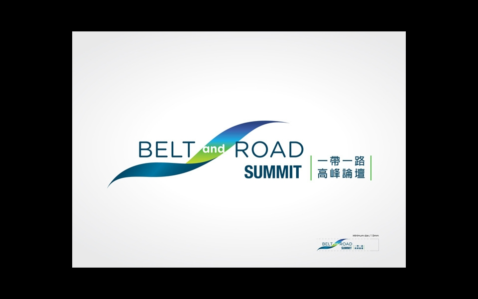 James Law to speak at Belt and Road Summit 2020 in Hong Kong on Dec 1